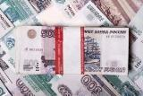 Dividend-Tax-in-Russia